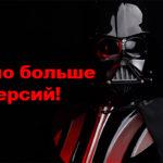 Конверсия в Яндекс Директ. Пошаговая инструкция по подготовке конверсионной кампании.