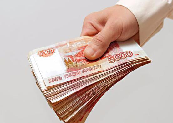 деньги на настрйоку