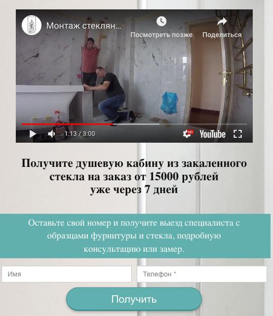 видео для повышения конверсии